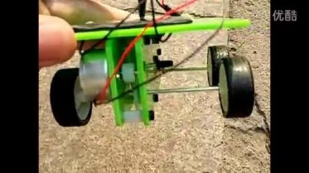 太阳能小车