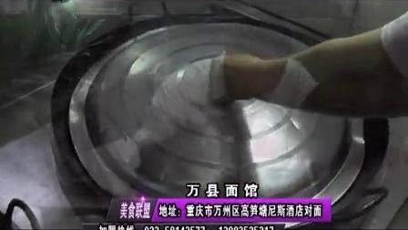 重庆电视台《广场联盟》网络美食-美食-优酷益假日频道专辑田图片