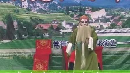 汉剧水涌金山寺