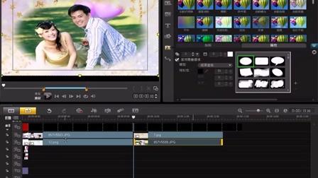 会声会影x6完整视频教程速成 第2节 10 图片遮罩使用