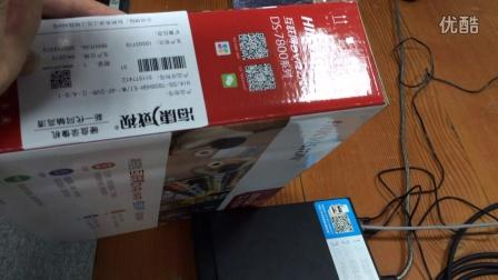 海康威視丨硬盤錄像機的遠程網絡配置和手機添加設備到螢石客戶端
