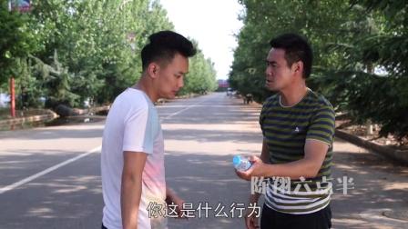 《陈翔六点半》第3集  FBI精英在中国被炸跑