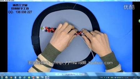 串珠纸巾盒教学视频 集智工艺品好来屋手工坊串珠视频