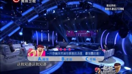 视频-贵州电视台的频道-优酷视频