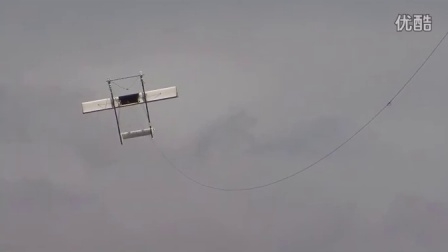 Makani Power, tethered hover and crosswind flight, Sept 17, 2010