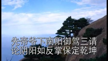 广东汉剧(华声票友汉曲榜)13