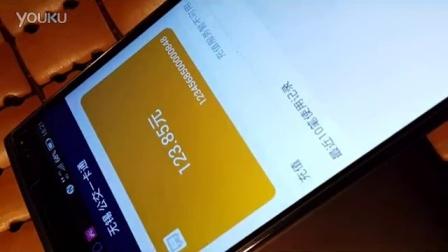 Mate7電信版公交NFC-sim卡讀取測試