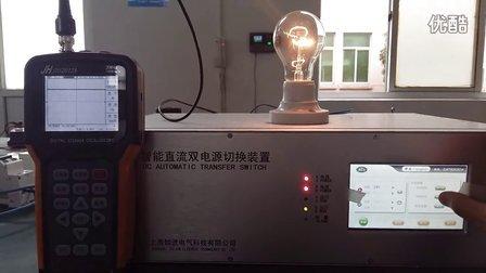 交直流双电源切换装置上海知进电