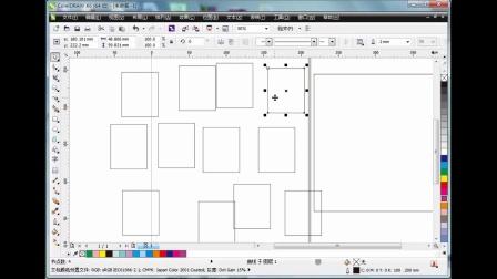 coreldraw教程 cdrx6教程 cdr零基础第20课:表格工具的技巧