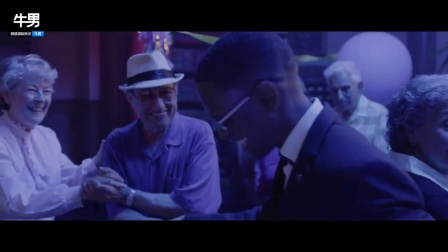 Big Sean联手Jhené Aiko新单《I Know》MV大首播