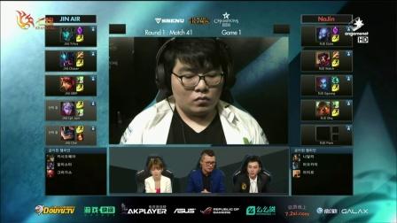 Jin.Air vs Najin 第1场 2015OGN(LCK)夏季赛第九轮