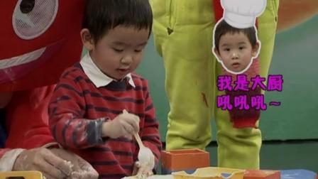 积木宝贝早教创意:制作并装饰蛋挞