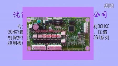 中央空调控制板,主板维修