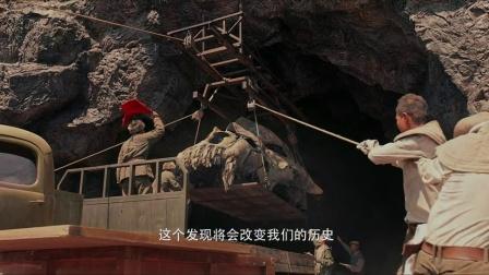 《鬼吹灯之九层妖塔》预告花絮视频