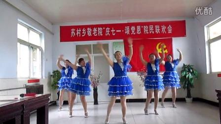 灵宝幸福跳起来广场舞舞动中国编舞刘荣
