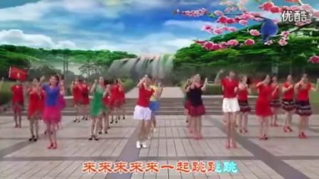玄鸟传说广场舞专辑红乔开心广场舞最炫广场舞庆'七一'