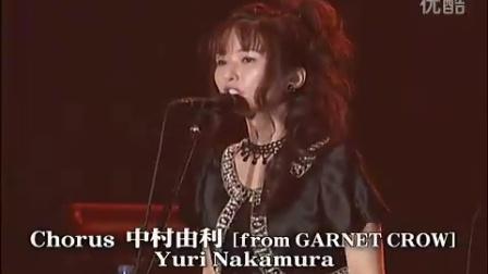 ZARD 坂井泉水 2008演唱会
