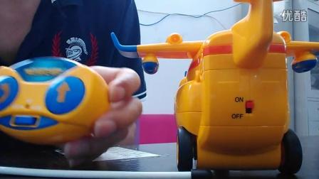 飞侠遥控滑行飞机儿童玩具乐迪遥控滑行飞机多多视频
