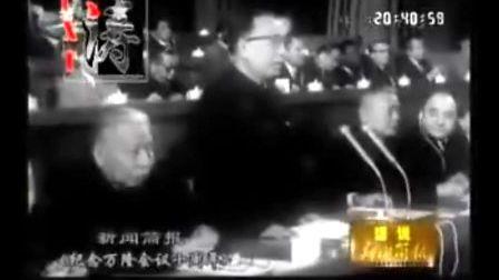 新闻简报 1965年第19号 纪念万隆会议十周年