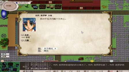 Eternal League of Nefia,伊洛纳,Elona,Noa氏,Indie Game,同人ゲーム