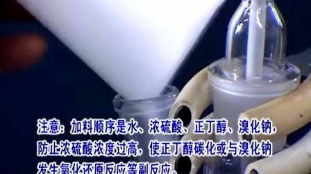 1-溴丁烷的合成