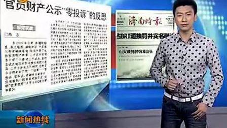 康益生纳豆机看官员财产零投诉—康益生纳豆网出售纳豆机、纳豆菌,品质保证。