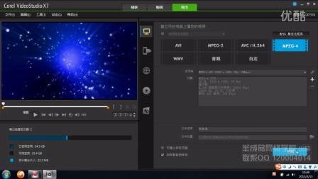 10会声会影x7生成视频以及设置视频的参数【会声会影x7精品教程】