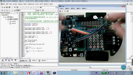 第22讲 赛思莱夫教育电子直销店---单片机学习智能小车红外避障实验