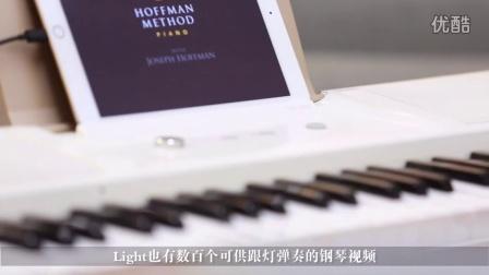 the one智能钢琴- 宣传片