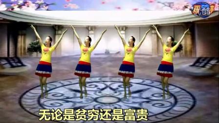 雨亭广场舞 你是我的老公我是你的妻 编舞:茉莉
