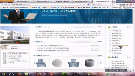 首页产品展示,成功案例信息调取详解.com