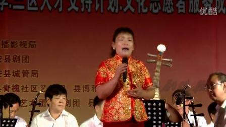惠民演出·百姓舞台6月29日晚:汉