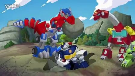 变形金刚救援机器人 恐龙擎天柱 玩具广告_标清