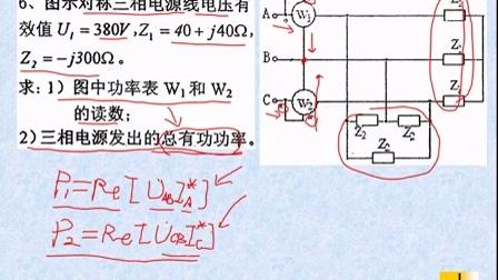 长沙理工大学电路821考研真题答案与详解