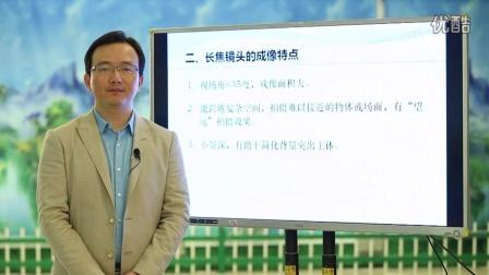 廣播電視技術基礎教學視頻