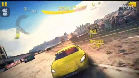 《狂野飙车8》奔驰 20150709