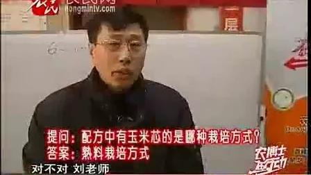 白色姬菇\u201c科杂一号姬菇最好的品种_高清视频食用菌shiyongjun