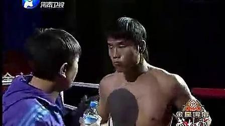 武林风【方便vs高木健太】
