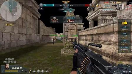 生死狙击--刀锋战士
