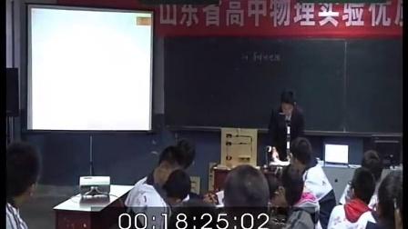《导体的电阻》桓台一中马文吉2014山东高中物理实验课