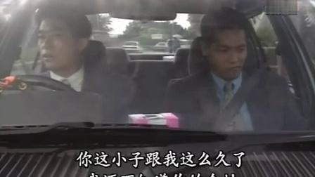 笑看风云01(粤语)