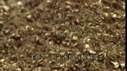 鲍鱼菇袋装栽�刑赜刖�类视频食用菌shiyongjun