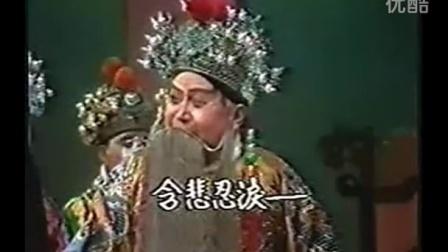 京剧,汉剧合集【取成都】