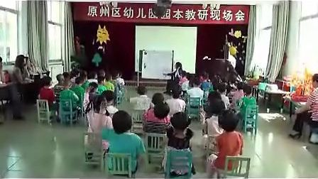 幼儿园大班音乐优质课视频《打击乐——喜洋洋》王老师