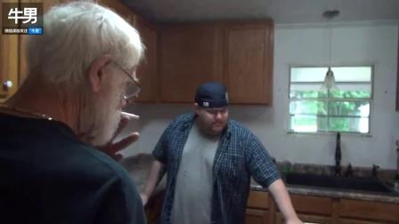 这老爸以为帮儿子看新房 直到儿子掏出钥匙给他