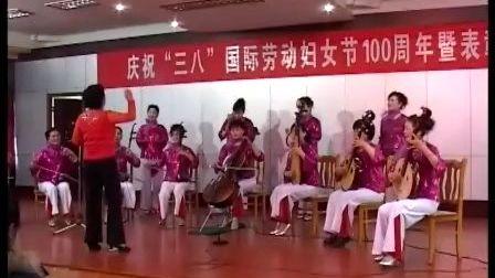 器乐小合奏【喜洋洋】