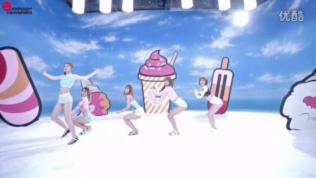 MINX - Love Shake MV舞蹈镜面版