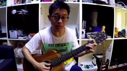 N7吉他小讲堂《如何流畅转换和弦》第十一课吉他弹唱教学入门 靠谱吉他