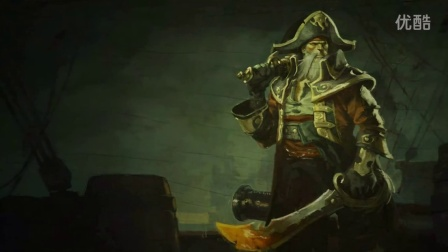 新版船长普朗克游戏登陆画面