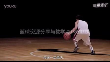 篮球运球教学
